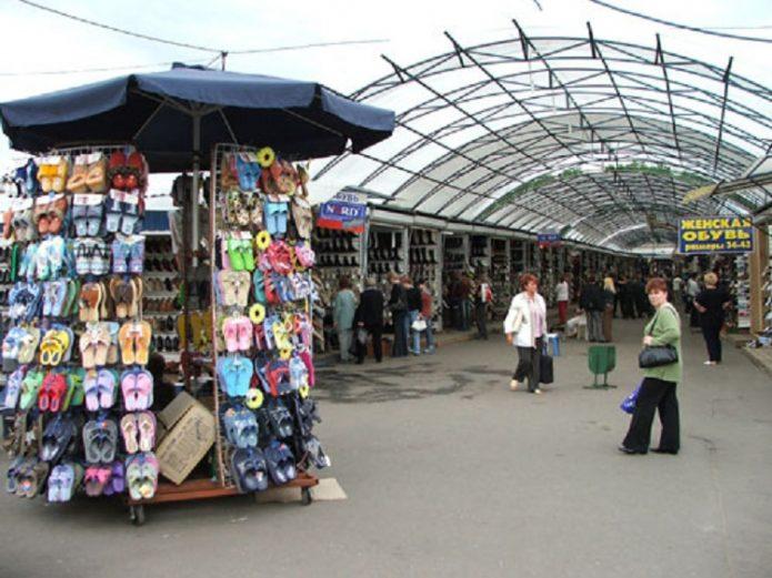 Тушинский Рынок
