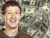 миллионер