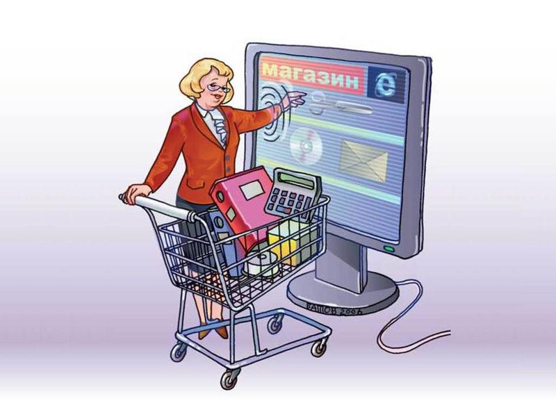 Картинки о торговле для компьютера