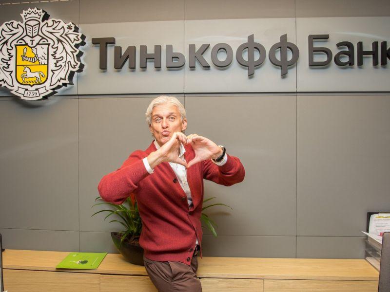 Тинькофф банк: плюсы и минусы услуг финансовой организации
