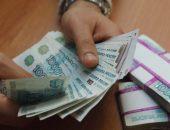 зарплата в рублях РФ