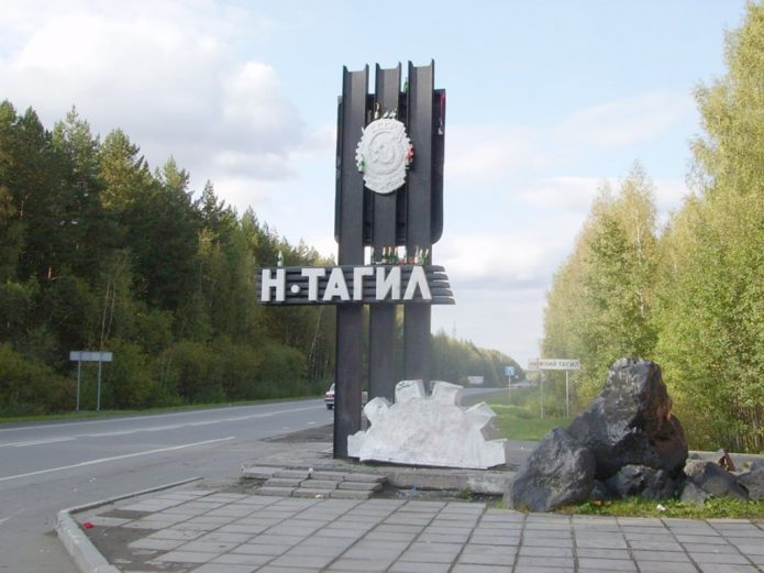Стела на въезде в Нижний Тагил