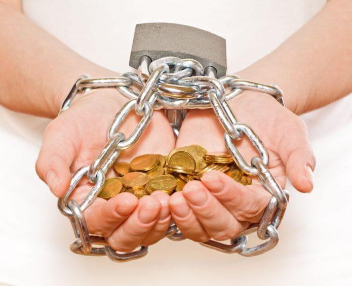 Финансовые обязательства
