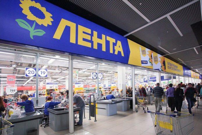 Магазин «Лента»