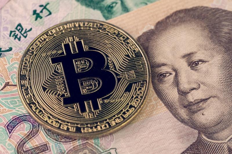 Китайцы готовы к запуску своих цифровых денег (криптовалюты)