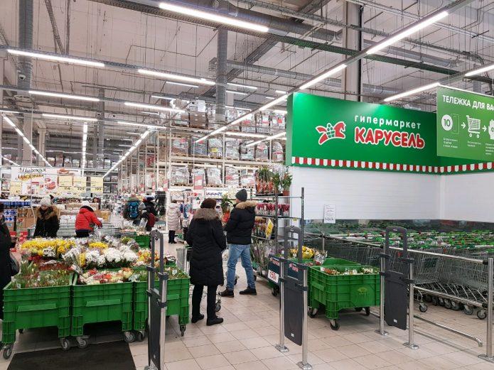 Гипермаркет «Карусель»