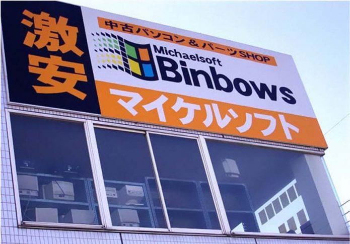 Подделка под Microsoft