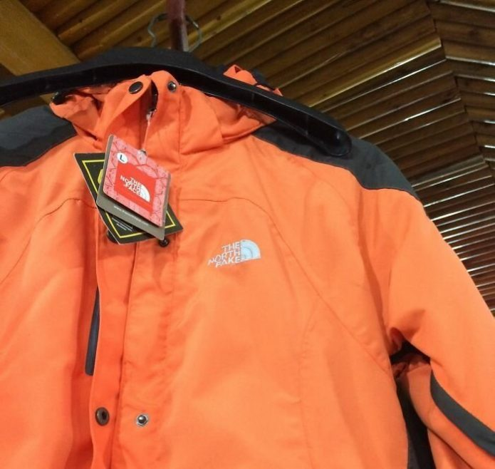 Куртка «The North Fake»