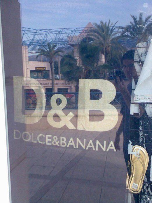 Смешная подделка бренда Dolce&Gabbana
