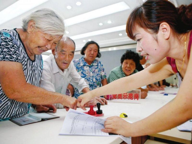 Особенности пенсионного обеспечения в Китае