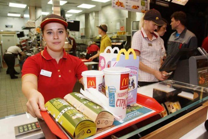 Работа в McDonalds
