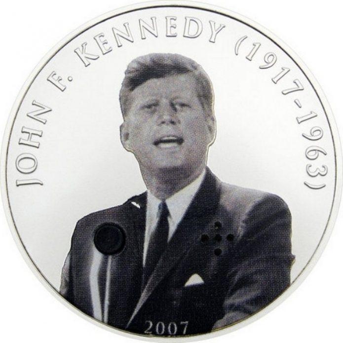 Говорящая монета
