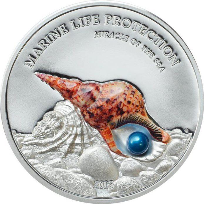 Монета с жемчужиной