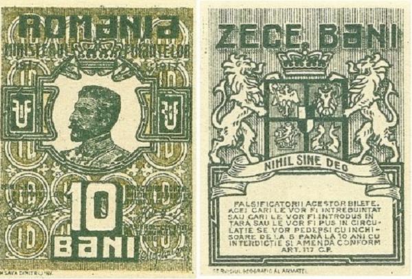 Банкнота, похожая на трамвайный билет