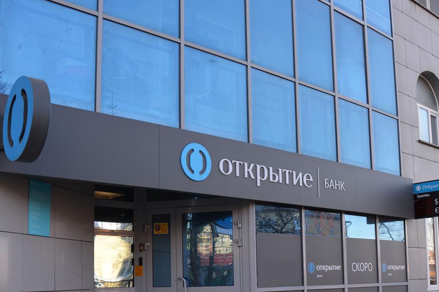 московский кредитный банк вклад мега онлайн получить промокод
