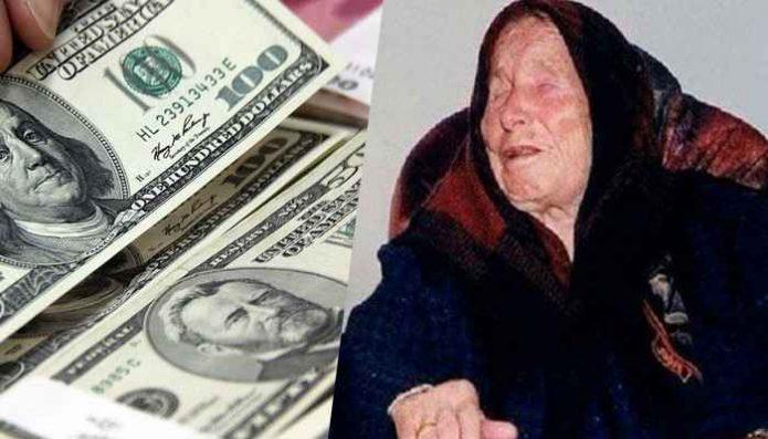 деньги и ванга